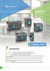 thumbnail of Haiwell Classic PLC Catalog