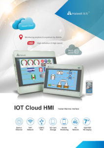 thumbnail of Haiwell IOT Cloud HMI Catalog